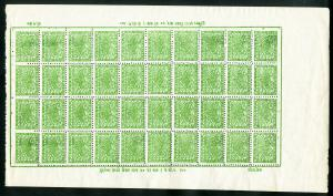 Nepal 3 Rare Early NH Stamp Sheets