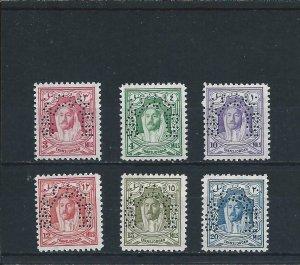 JORDAN 1947 SET OF SIX PERFORATED SPECIMEN FINE MM SG 258s/263s CAT £250