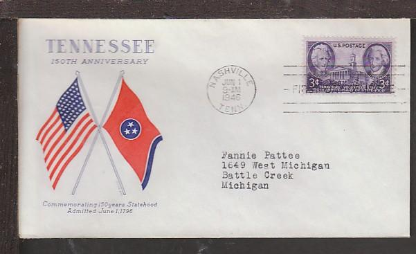 US 941 Tennessee 1946 Grimsland Typed FDC