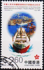 Hong Kong. 1997 $2.60 S.G.903 Fine Used