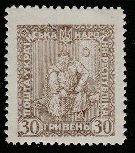 Ukraine West National Republic eastern Galicia 1920 30g Fine MH* A4P54F83