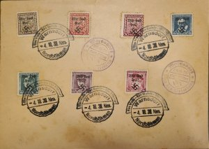 O) 1938 CZECHOSLOVAKIA, MASARYK, COAT OF ARMS, GENERAL MILAN STEFANIK, PRESIDEN