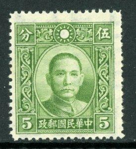 China 1939 Republic Dah Tung 10¢ SYS Wmk Perf 14 Sc 394 Mint M610 ⭐⭐⭐⭐