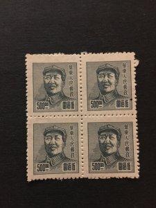 China stamp BLOCK,   MNH, EAST CHINA, Genuine,  List 1401