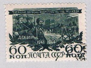 Russia 981 Used Soldiers 1945 (BP41423)