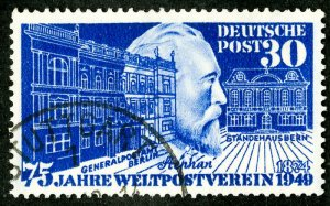 Germany Stamps # 669 Used XF Scott Value $35.00