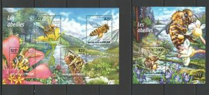 ST2040 2015 NIGER FLORA & FAUNA INSECTS HONEY BEES KB+BL MNH