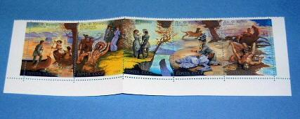 Russia - 5822-26a, MNH Strip of 5. Novel Scenes. SCV - $3.00