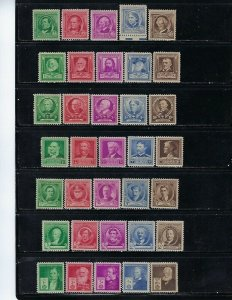 859-893 FAMOUS AMERICAN COMPLETE MNH SET & COMPLETE USED SET - SCV $49.15 - W61
