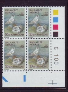 Greenland Sc 180 10 kr Birds stamp plate block of 4 mint NH
