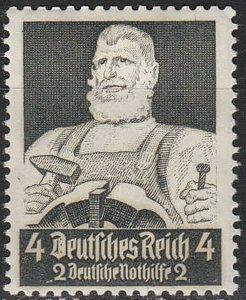 Stamp Germany Mi 557 Sc B60 1934 Fascism Profe ions Blacksmith MNG