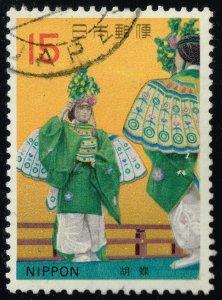 Japan #1052 Ko-cho; Used (4Stars)