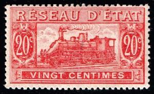 FRANCE STAMP PARCEL POST STAMP 1901 Inscription: RÉSEAU D'ETAT 20C MH/OG