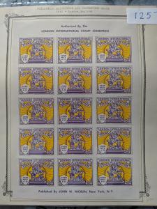 London International Exhibition Poster Stamps, imperf. XF full sheet, CV $125