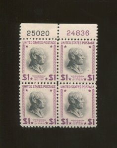 United States Postage Stamp #832c MNH Plate No. 25020 24836 Block of 4  Rare