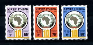 [90250] Ethiopia 1990 Pan African Postal Union  MNH