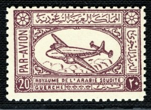 SAUDI ARABIA Air Mail Stamp SG.361 20g Brown (1949) Superb Mint UMM/MNH LGREEN97