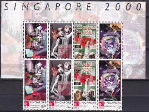 Singapore #918, 918e  MNH CV $10.00 (A18562L)
