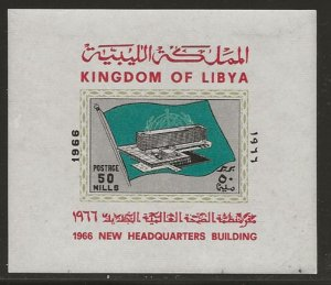 Libya 302 nh