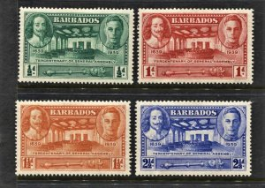 STAMP STATION PERTH  Barbados #202-206 Kings Assembly Chamber - MLH CV$15.00