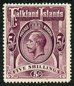 Falkland Island SG67b KGV 5/- Maroon (small printers offset on reverse) M/Mint