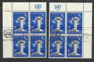#166 United Nations PB set of 4 Used First Day Issues