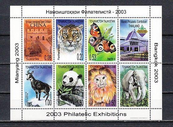 // Tajikistan, Scott cat. 220. Fauna & B/fly on Philatelic Exhibitions sheet.