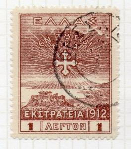 Greece 1922 Early Issue Fine Used 1l. 173505