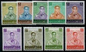 HERRICKSTAMP THAILAND Sc.# 932-40 Type I Original Issue with #936a, 937a, 938a