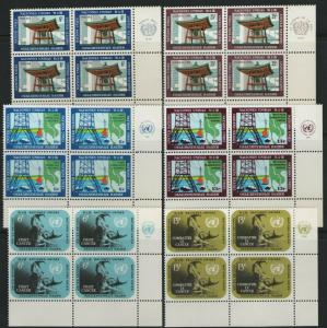 UN NY MNH Scott # 203-208 Art, Mekong, Cancer Inscription Blocks (24 Stamps) -3