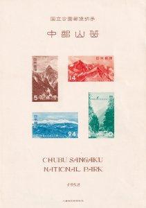 Japan: Chubu Sangaku National Park, S/S, Sc #564a, NGAI (41183)