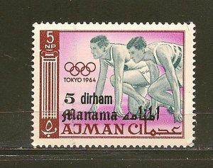 Ajman 27 Manama Overprint 1964 Tokyo Olympics MNH