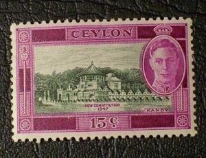 Ceylon Scott #298 unused