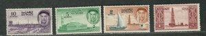 Kuwait Sc#149-152 M/NH/VF, Cv. $42.75