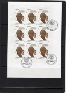 Turkmenistan 1997 YT#60a GANDHI Sheetlet Perforated (9) fluorecent  paper FDC