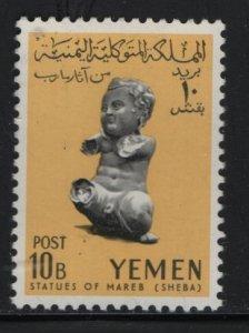 Yemen, 117, HINGED, 1961 Statue of a child