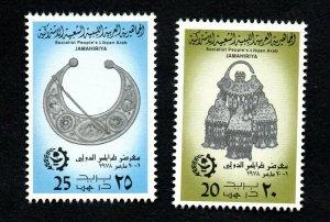 1978 - Libya - The 16th International Trade Fair, Tripoli- Set 2v.MNH**