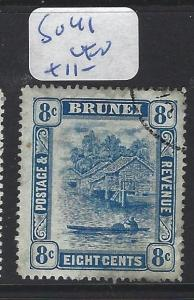 BRUNEI (P2309B) 8C   SG  41    VFU