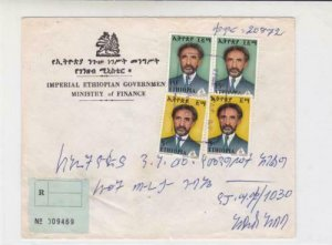 ethiopia ministery of finance  stamps cover ref r16009