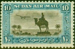 Sudan 1937 10p Brown and Greenish Blue SG57e P. 11.5 x 12 .5 Fine Mtd Mint (1)