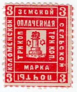 (I.B-CK) Russia Zemstvo Postal : Kolomna 3kp (paid)