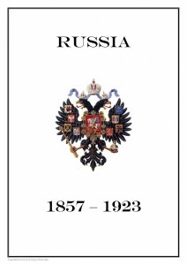 RUSSIA RUSSIAN EMPIRE 1857-1923 PDF (DIGITAL) STAMP ALBUM PAGES