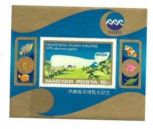 Hungary 1975 - MNH - Souvenir Sheet - Scott #2370 *