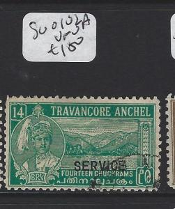 INDIA NATIVE STATE TRAVENCORE (PP2705B) SG O102A      VFU