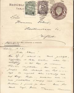 J) 1921 MEXICO, 1 CENT BROWN, ILDEFONSO VAZQUEZ, IGNACIO ZARAGOZA, POSTCARD, POS