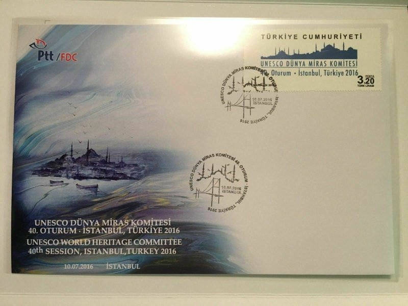 TURKEY - (PORTFOLIO) UNESCO WORLD HERITAGE COMMITTEE (1 -6.000 NUMBERED), 2016