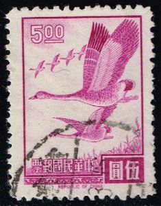 China ROC #1499 Flying Geese; Used (3Stars)