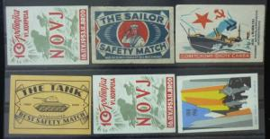 Match Box Labels ! military army solider tank ship novj sailor yugoslavia GN10