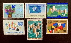 U.N. Vienna 1979 #1-6, 1st Issues, MNH.
