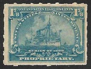 US. RB26p. Mint. No gum. (0076)